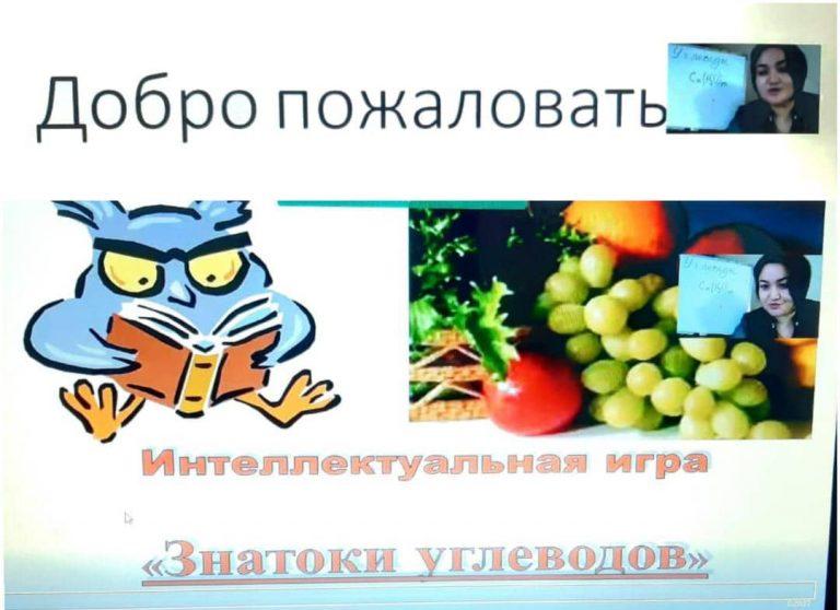 WhatsApp Image 2021-02-18 at 20.05.30