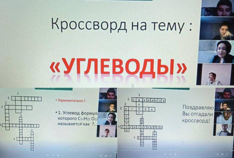 WhatsApp Image 2021-02-18 at 20.08.06