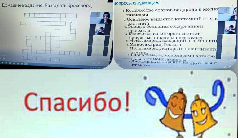 WhatsApp Image 2021-02-18 at 20.09.10